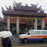 台湾旅行②