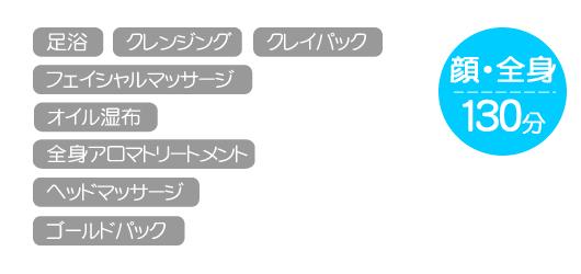 menu-web_01