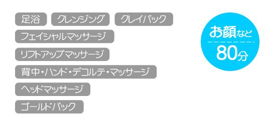 menu-web_04